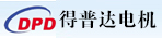 山�|得普�_��C股份有限公司