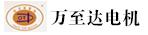 深圳市�f至�_��C制造有限公司