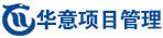 湖南华意项目管理吉祥坊唯一官网