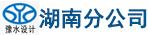 河南省吉祥坊唯一官网勘测吉祥坊唯一官网研究吉祥坊唯一官网湖南分公司