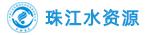 广州珠江水资源保护科技发展吉祥坊唯一官网