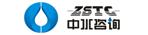 天津市中水科技咨询有限责任公司