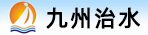 浙江九州治水科技股份吉祥坊唯一官网
