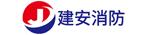 建安建设(深圳)有限公司