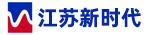 江苏新时代工程科技集团有限公司