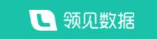 杭州领见科技有限公司