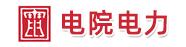 上海电院电力电子实业有限公司杭州分公司