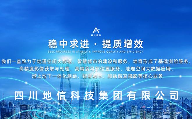 湖南北斗微芯产业发展有限公司